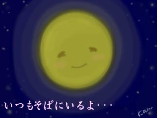 お月さま.jpg